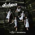 distopia (SURVIVOR盤)