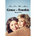 グレイス&フランキー シーズン2 コンプリート BOX<初回生産限定版>