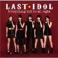 Everything will be all right [CD+DVD]<初回限定盤 Type D>