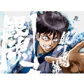 銀魂.銀ノ魂篇 04 [DVD+CD]<完全生産限定版>