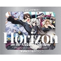 境界線上のホライゾン Blu-ray BOX [9Blu-ray Disc+CD]<特装限定版>