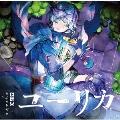 ユーリカ [CD+DVD]<初回限定盤A>