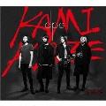 カミカゼ [CD+Photobook]<初回限定盤>