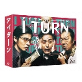 Iターン Blu-ray BOX