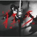 宮本、独歩。 [2CD+DVD+ブックレット]<初回限定2019ライブベスト盤>