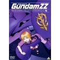 機動戦士ガンダムZZ 5