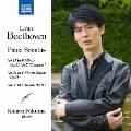 ベートーヴェン: ピアノ・ソナタ第17番、第24番、第32番
