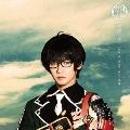 約束の空 [CD+DVD]<予約限定盤F>