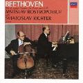 ベートーヴェン:チェロ・ソナタ全集 [UHQCD x MQA-CD]<生産限定盤>