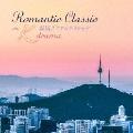 韓国ドラマのクラシック Romantic Classic on K-drama