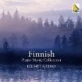 フィンランド ピアノ名曲コレクション