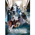 舞台「文豪とアルケミスト 綴リ人ノ輪唱」 [Blu-ray Disc+DVD]