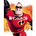 Mr.インクレディブル MovieNEX [Blu-ray Disc+DVD]<期間限定版>