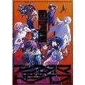 アクダマドライブ 第6巻 [Blu-ray Disc+CD]<初回限定版>