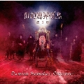 旧約魔界聖書 第I章 [CD+DVD]<初回生産限定盤>