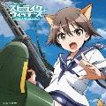 勇気の翼 [CD+DVD]<限定盤>