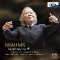 ブラームス:交響曲 第4番 悲劇的序曲 大学祝典序曲