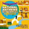 山田和樹アンセム・プロジェクト 世界の国歌4 アメリカ大陸