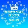 DAMカラオケベスト ポップス Vol.19