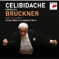 ブルックナー:交響曲第8番[1990年東京ライヴ]
