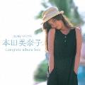本田美奈子. コンプリート・アルバム・ボックス [12SHM-CD+Blu-ray Disc+ブックレット]<限定盤>