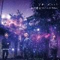 80億分の1 ~to you~ [CD+PHOTOBOOK]<初回限定盤B>