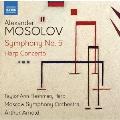 モソロフ: 交響曲第5番、ハープ協奏曲