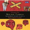 ストラヴィンスキー:バレエ≪ペトルーシュカ≫(1947年版) バレエ≪プルチネッラ≫