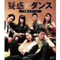 『疑惑とダンス』ほか二宮健監督作品集 [Blu-ray Disc+DVD]