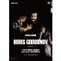 ズラウスキーのボリス・ゴドゥノフ