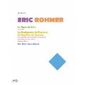 エリック・ロメール Blu-ray BOX I