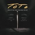 ウィズ・ア・リトル・ヘルプ・フロム・マイ・フレンズ(発売予定) [Blu-spec CD2+Blu-ray Disc]