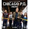 シカゴ P.D. シーズン5 バリューパック