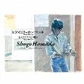 LONELY-愛という約束事/もうひとつの土曜日