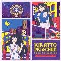 キラッとプリ☆チャン♪ソングコレクション~from MOONLIGHT MAGIC~ DX [CD+DVD]