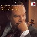 モーツァルト:ヴァイオリン協奏曲 第3番・第4番