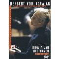 ヘルベルト・フォン・カラヤン/カラヤンの遺産 ベートーヴェン:ミサ・ソレムニス [SIBC-61]