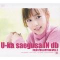 U-ka saegusa IN db FILM COLLECTION VOL.3