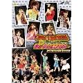 Berryz工房 & ℃-ute 仲良しバトルコンサートツアー2008春 ~ Berryz仮面 vs キューティーレンジャー ~ with Berryz工房 tracks