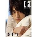 南圭介 K-SK[SBVD-0020][DVD]