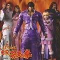 牙-KIBA- [CD+DVD]<初回生産限定盤>