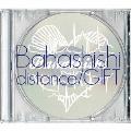 distance / Gift<初回生産限定盤>