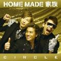 CIRCLE [CD+DVD]<初回生産限定盤>