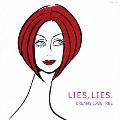 DREAMS COME TRUE/LIES, LIES. [CD+DVD] [UPCH-89092]