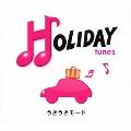 HOLIDAY tunes ~うきうきモード