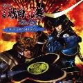 ぱちんこCR戦国乱舞 ~紺碧の双刃~ オリジナルサウンドトラック [CD+DVD]