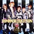 ROMAN REVOLUTION [CD+DVD]<初回限定魁盤>