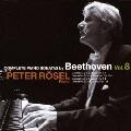 ベートーヴェン:ピアノ・ソナタ全集 8