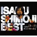 """下地勇 10周年ベスト """"静"""" + """"動"""" [2CD+DVD]<初回生産限定盤>"""