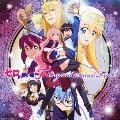 TVアニメ「ゼロの使い魔F」 オリジナルサウンドトラック